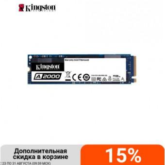 SSD накопитель Kingston A2000M.2 2280 500 Гб (SA2000M8/500G) по отличной цене