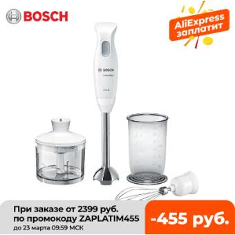 Блендер Bosch MSM26500 со скидкой