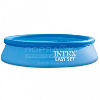 Бассейн надувной Intex Easy Set 28106NP по низкой цене