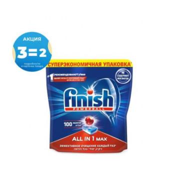 Таблетки для посудомоечной машины FINISH All in1 Max 100 шт при покупке 3