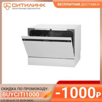 Посудомоечная машина CANDY CDCP 6/E-07 по хорошей цене