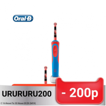 Подборка зубных щёток и насадок Oral-B