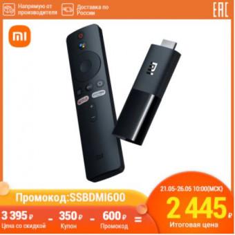Медиаплеер Xiaomi Mi TV Stick по выгодной цене