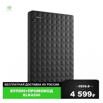 Внешний портативный жесткий диск Seagate Expansion| STEA2000400| 2000ГБ