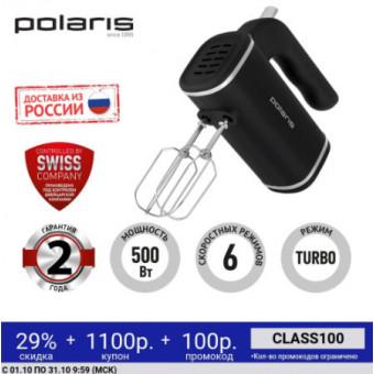 Миксер Polaris PHM 5014 по достойной цене