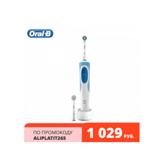 Электрическая зубная щетка Oral-B Vitality + 2 насадки в комплекте Starter Pack по достойной цене