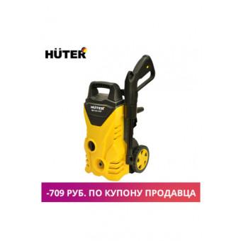 Минимойка Huter М135-НР по отличному ценнику