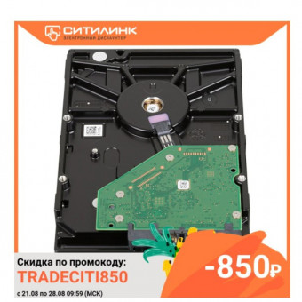 Жёсткий диск SEAGATE Ironwolf ST4000VN008 по выгодной цене