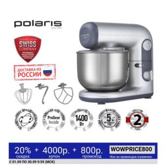 Планетарный миксер Polaris PKM 1403 по самой выгодной цене