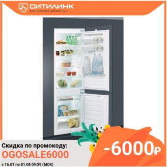 Встраиваемый холодильник INDESIT BIN18A1DIF по низкой стоимости