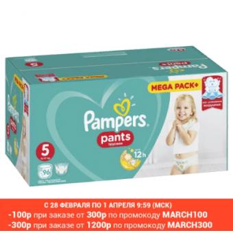 Подгузники-трусики PAMPERS Pants Junior 12-17 кг 96 шт по отличной цене