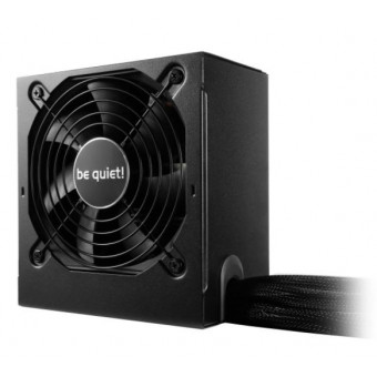 Блок питания be quiet! System Power 9 600W по классной цене