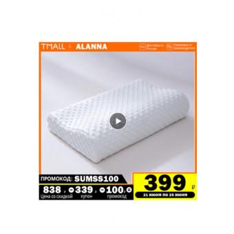 Ортопедическая подушкаAlanna JYZ01 50x30cm по классной цене