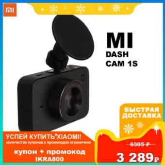 Видеорегистратор Mi Dash Cam 1S по самой лучшей цене