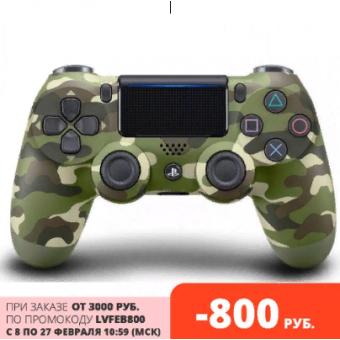 Геймпад DualShock 4 для PS4 по низкой цене