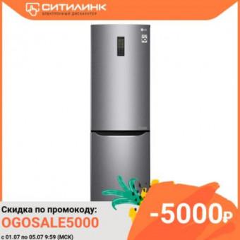 Холодильник LG GA-B419SLUL по классной цене
