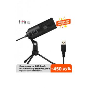Конденсаторный USB микрофон Fifine k669 по интересной цене