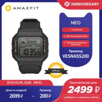 Смарт-часы Amazfit Neo по крутой цене