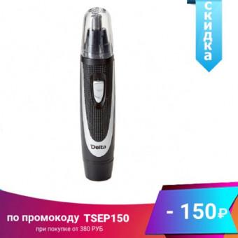 Триммер для носа, ушей и бровей DELTA DL-4300 по классной цене