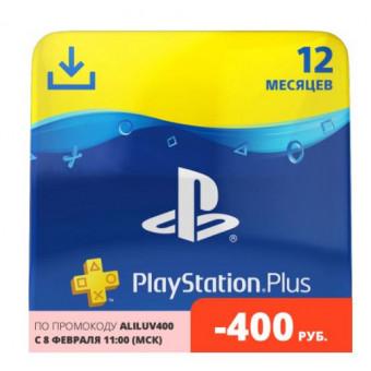 PlayStation Plus 12-месячная подписка по суперцене