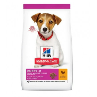 Подборка сухого корма для собак Hill's по самым низким ценам