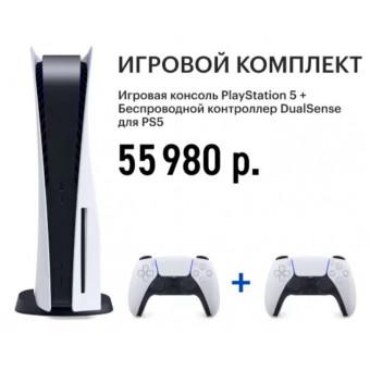 Новый предзаказ PlayStation 5 в Эльдорадо