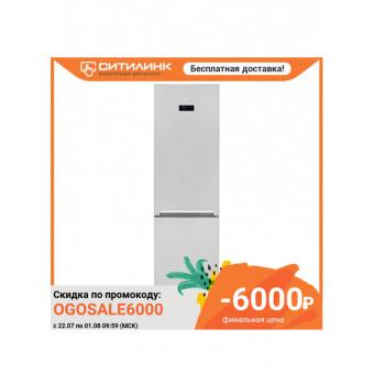 Приятный ценник на холодильник BEKO RCNK400E20ZSS