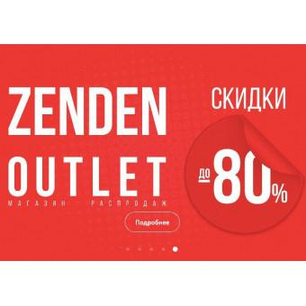 Распродажа со скидками до 84%в Zenden