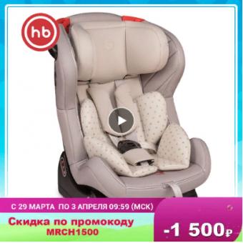 Автокресло Happy Baby