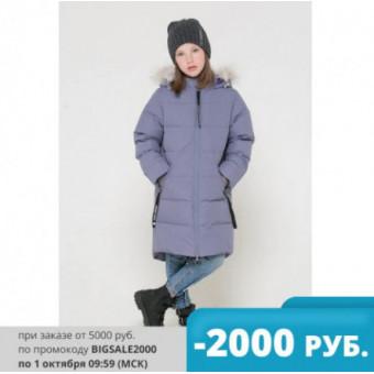 Классные цены на детскую одежду Crockid на AliExpress Tmall
