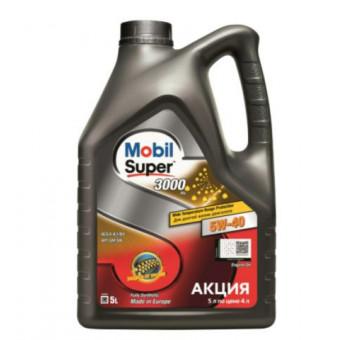 2 канистры моторного масла MOBIL SUPER 3000 X1 5W40 GSP 5L по крутой цене