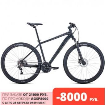 Велосипед FORWARD APACHE 29 3.0 disc (рост 17