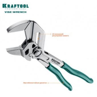 Клещи переставные - гаечный разводной ключ KRAFTOOL Vise-Wrench 22065/22063 по крутой цене