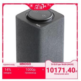 Яндекс Станция с Алисой по лучшей цене на распродаже 11.11