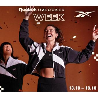 Reebok - шанс выиграть скидку 99% на кроссовки