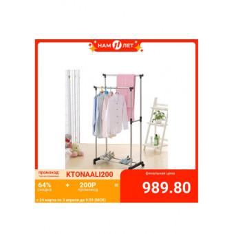 Напольная вешалка VETTA 465-118 по отличной цене на распродаже Aliexpress 29.03
