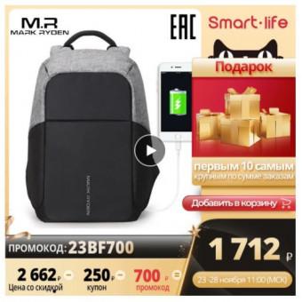 Мужской рюкзак Mark Ryden MR5815 + кабель ZMI AL501 USB-C/Micro-USB
