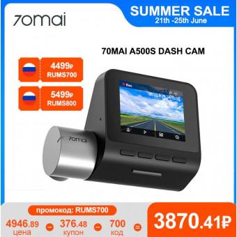 Видеорегистратор 70mai A500S Pro plus по выгодной цене