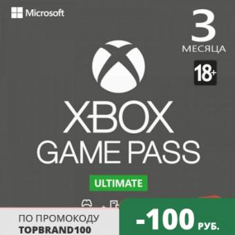 Карта оплаты Xbox Game Pass Ultimate на 3 месяца по отличной цене