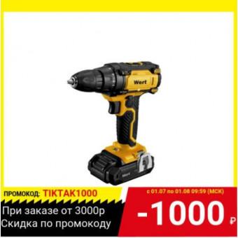Аккумуляторная дрель-шуруповёрт WERT CD 18-2TLi по лучшей цене