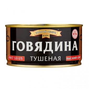 БАРС Говядина тушеная Золотой резерв ГОСТ по классной цене
