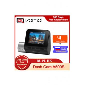 Видеорегистратор 70mai Dash Cam Pro Plus A500S по интересной цене