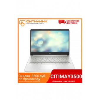 Ноутбук HP 14s-fq0045ur 24C13EA по интересной цене