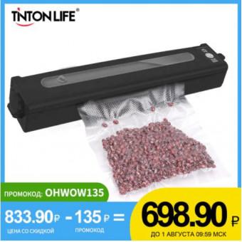 Вакуумный упаковщик TINTON LIFE S-FKL1 по лучшей цене