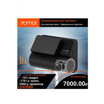 Видеорегистратор 70mai Dash Cam A800S по приятной цене