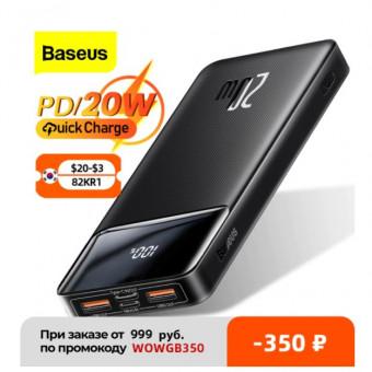 Внешний аккумулятор Baseus 10000 мАч на 15 Вт по хорошей цене