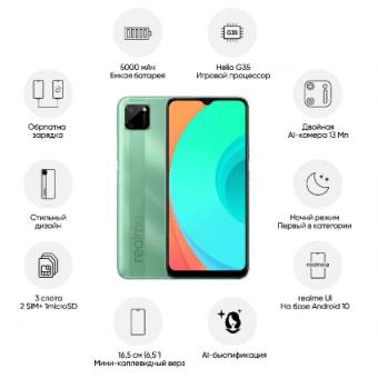 Cмартфон realme C11 по приятной цене