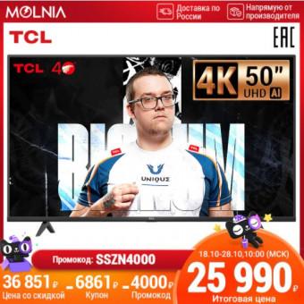 Классная цена на телевизор TCL 50P615