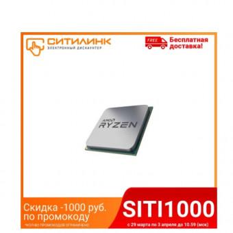 Процессор AMD Ryzen 5 3500X по отличной цене на AliExpress Tmall в официальном магазине Ситилинк