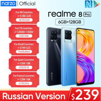 Смартфон Realme 8 Pro 6/128 ГБ по выгодной цене
